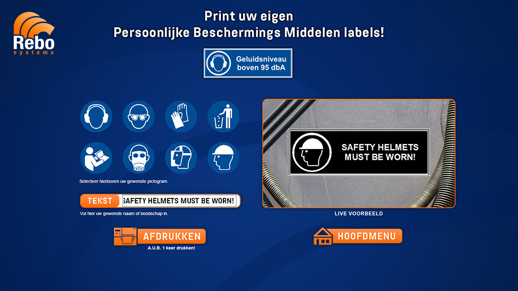 PPE printing solution | NiceLabel Powerforms